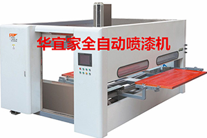 天津全自动喷漆机